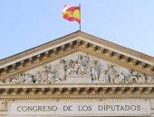 """نواب إسبانيا يوافق على تقنين """"القتل الرحيم"""".. ومشروع القانون ينتظر موافقة الشيوخ"""