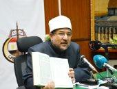 وزير الأوقاف للأئمة: واجبنا إبراز جوانب الكمال والجمال فى القرآن الكريم