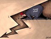 الاقتصاد اللبنانى يواصل الهبوط فى كاريكاتير اماراتى