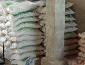 ضبط مصنع كرتون ومخزن مواد غذائية يعملان بدون ترخيص بالمنوفية.. صور