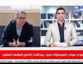 وزير الأثار يكشف موعد نقل المومياوت الملكية.. فيديو