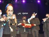 رئيس المهرجان القومى للمسرح: قرار تكريم محمود ياسين اتخذ قبل وفاته بـ3 أشهر