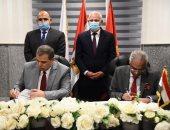 وزير القوى العاملة ورئيس جامعة بورسعيد يوقعان بروتوكول لنشر ثقافة العمل الحر