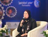تعيين عبد الرؤوف فاروق أحمد رئيسا لمصلحة الرقابة الصناعية