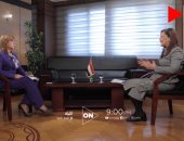 """الليلة.. وزيرة التخطيط مع لميس الحديدى فى برنامج """"كلمة أخيرة"""" على قناة اون"""