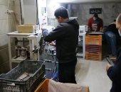ضبط مصنع حلويات للأطفال بدون ترخيص فى الدقهلية