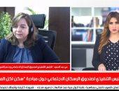 """رئيس """"الإسكان الاجتماعى"""": لم نتوقع هذا الإقبال الكبير لـ""""سكن لكل المصريين"""".. فيديو"""