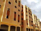 أخبار مصر.. 33 قطعة أرض بـ14 مدينة جديدة لإقامة مشروعات عمرانية متكاملة