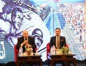 """محافظ بورسعيد يشهد فعاليات ندوة """"64 عاما مضيئة من تاريخ مصر"""""""