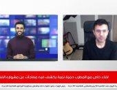 """حمزة نمرة: قنوات الإخوان تذيع أغنياتى بشكل """"غير قانونى"""" وأرفض استغلالهم لها"""