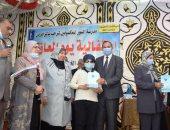 رئيس جامعة سوهاج يشهد الاحتفال باليوم العالمى ذوى الإعاقة ويكرم الموهوبين.. صور
