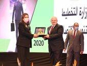 جامعة القاهرة تهدى وزيرة التخطيط درع الجامعة لحصولها على جائزة أفضل وزير عربى