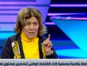 """فريدة الشوباشى لـ""""إكسترا نيوز"""": مصر تلعب دورًا بناءً فى تصدير الغاز المسال لأوروبا"""