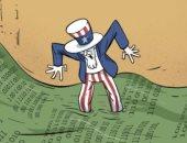 كاريكاتير اليوم.. الحكومة الأمريكية غارقة في وحل القرصنة
