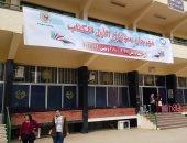 انطلاق معرض سوهاج الأول للكتاب بمشاركة 30 ناشرا مصريا.. صور