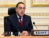 موجز أخبار مصر.. الحكومة تُكذب شائعة حظر حركة المواطنين بكافة المحافظات غدا