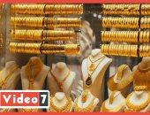 أرخص المنتجات الذهبية فى مصر أوزان تبدأ من 3 جرام.. فيديو