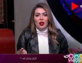 """شريهان أبو الحسن بـ""""راجل و2 ستات"""": الاكتئاب يؤثر على المناعة ويؤدى للأمراض"""