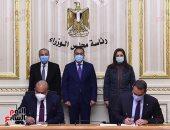 """رئيس الوزراء يشهد توقيع بروتوكول تعاون بين """"التجارة الداخلية"""" وصندوق مصر السيادى"""