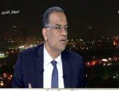 """محمود مسلم لـ""""صالة التحرير"""": أعتقد عدم استمرار المعونة الأمريكية لمصر"""