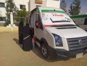 الكشف الطبى لـ371 مواطنا بقرية أبو منقار بالفرافرة ضمن مبادرة حياة كريمة