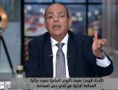 محمد شردى يكشف كواليس إصابته بكورونا وعزله 14 يومًا فى الأردن