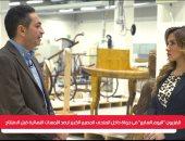جولة داخل معمل الآثار الخشبية.. تلفزيون اليوم السابع يرصد ترميم مقتنيات توت عنخ آمون