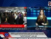 جيهان لبيب تهنئ اليوم السابع: المنصة الأهم فى الوطن العربى ولديها تليفزيون ينافسنا