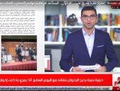 حمزة نمرة يحرق قلوب الإخوان.. الجماعة تهاجم المطرب بعد حواره مع تليفزيون اليوم السابع