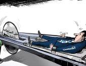 الحل فى الحل .. كاريكاتير يسلط الضوء على أزمة الموازنة داخل إسرائيل