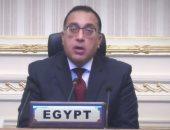 رئيس الوزراء بمنتدى الإعلام العربى: نجاحات عديدة ضد الإرهاب رغم ما يتلقاه من دعم