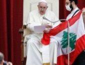 تعرف على رسالة بابا الفاتيكان للشعب اللبنانى بمناسبة عيد الميلاد