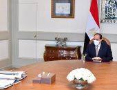 موجز أخبار مصر.. الرئيس يوجه بتوفير الموارد المالية للشركات المدنية المنفذة للمشروعات القومية