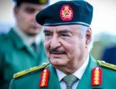 وسائل إعلام ليبية: حفتر يكلف الناظورى بمهام القائد العام للجيش لمدة 3 أشهر