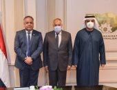 رئيس العربية للتصنيع يتابع مجالات التعاون مع جمعية رجال الأعمال المصريين الأفارقة
