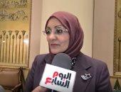 """النائبة هناء أحمد: """"سنكون صوت الجميع لأن المرأة بتعرف تجيب حق المجتمع"""".. فيديو"""