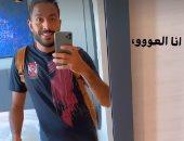 كهربا يحتفل بانتصار الأهلى أمس بعد عودته من النيجر : أنا العو .. صورة