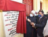 وزير الأوقاف يفتتح مسجدا جديدا بقرية سيدى عبد الرحمن بمدينة العلمين