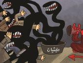 الشيطان يحرك ميليشياته بالعراق وسوريا وليبيا فى كاريكاتير اماراتى