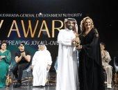 يسرا توجه الشكر لتركى آل الشيخ بعد تمنيه الشفاء لها من فيروس كورونا