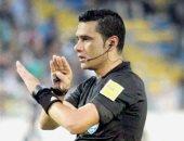 اتحاد الكرة: محمود البنا الأقرب لإدارة مباراة القمة