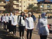 تعليم دمياط: 500 طالب وطالبة يشاركون بمشروع رفع كفاءة اللياقة البدنية للطلاب