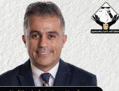 تعرف على حصاد النائب أحمد فتحى عضو تنسيقية شباب الأحزاب بدور الانعقاد الأول
