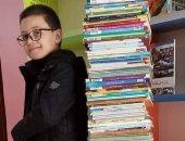 طفل جزائرى فى المركز الثانى عالميا بالقراءة.. قرأ 276 كتابا خلال فترة وجيزة