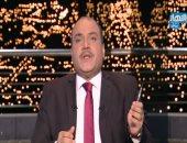 """محمد الباز فى """"آخر النهار"""" يتقدم باعتذار لأهالينا بالصعيد والريف عن خطأ غير مقصود"""