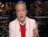 القصة الكاملة لأزمة تامر أمين وأهل الصعيد.. فيديو