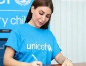 يونيسف تعين يارا سفيرة إقليمية للمنظمة بمنطقة الشرق الأوسط وشمال أفريقيا