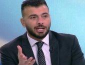 عماد متعب: من سوء حظ الأهلي مواجهة بايرن ميونخ فى نصف النهائى