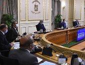 بدء اجتماع لجنة إدارة أزمة كورونا لبحث التداعيات بعد تزايد أعداد الإصابات