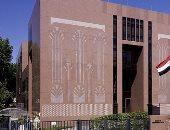 الخارجية تعلن انشاء الموقع الالكترونى للقنصلية المصرية بالرياض